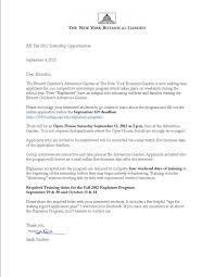 application cover letter internship