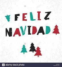 feliz navidad christmas card christmas card templates in consciousbeingwellness