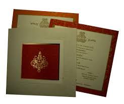 Wedding Invitation Cards India Download Wedding Invitation Card Images Hitchedforever Com