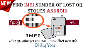 find an android phone how to find imei number of lost or stolen android phone