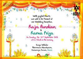 creative indian wedding invitations wedding reception invitation card design scd balaji