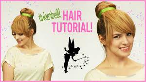 easy tinker bell halloween hair tutorial with kayley melissa