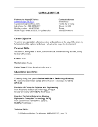 Resume Interest Examples by Attributes For Resume