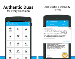 muslim apk muslim dua now dua azkar apk version