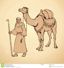 arab with camel laden vector drawing illustration 63721806 megapixl