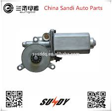power window regulator motor power window regulator motor