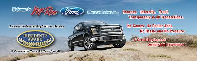 mcree ford inc ford dealership in dickinson tx