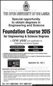 sri lankan l government degree programme for those who failed g c e a l