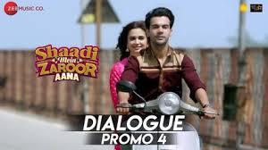 patel ki punjabi shaadi 2017 full hd latest bollywood movie by