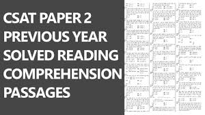 hindi csat paper 2 previous year solved reading comprehension