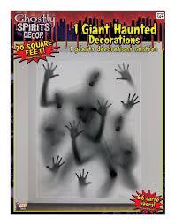 motorized reaper flying crank ghost creepy haunted house halloween