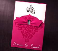 muslim wedding invitation cards islamic wedding invitation cards wedding cards awesome unique