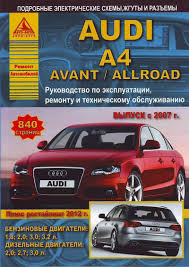 2003 audi a4 quattro owners manual download metabliss download