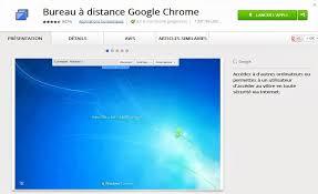 controle de bureau a distance dokuweb prendre le contrôle d un ordinateur à distance facilement