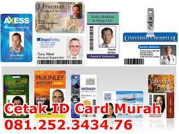 membuat id card bbm 081 252 3434 76 cetak kartu id card member
