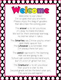 welcome poem for goodie bags