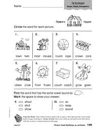 phonics vowel diphthongs ou ow review 1st 2nd grade worksheet