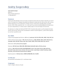 Php Developer Sample Resume by Asp Net Sample Resume Free Resume Example And Writing Download