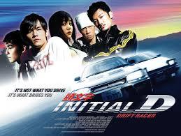 Sem Limite Filme - initial d drift racer extra large movie poster image imp awards