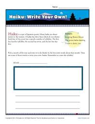 haiku write your own poetry worksheets