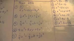kumon answers level i math pages 21 30 youtube