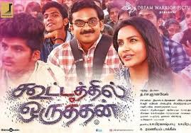 tamil hd bluray movies online www tamilyogi cc part 2