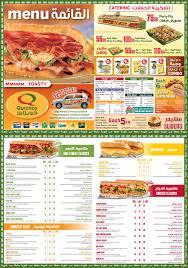Kingmont Mobile Home Park Houston Tx Quiznos Sandwich Restaurants