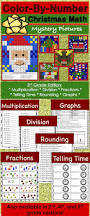 4 Quadrant Graphing Worksheets 16 Best Coordinate Plane Images On Pinterest Teaching Math