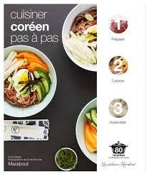 cuisine cor馥nne recettes la cuisine coréenne nan danji jaesaeng k haaptplat