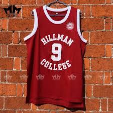 different reds mm masmig a different world dwayne wayne 9 hillman college