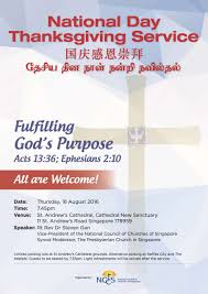 the methodist church in singapore national day thanksgiving