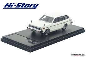 nissan sunny white index of image data hi story