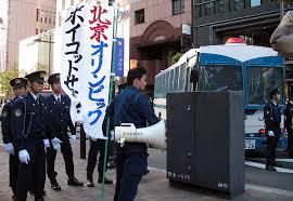 Japanese Comfort Women Stories Asahi Slammed By 10 000 Lawsuits Over Comfort Women Stories News