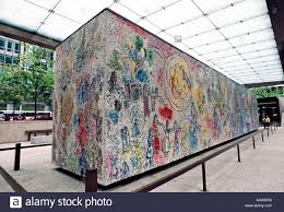 illinois chicago four seasons mosaic mural by marc chagall in four seasons mosaic by chagall at first national plaza chicago illinois stock photo