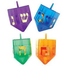 hanukkah toys chanukah toys 250x250 jpg
