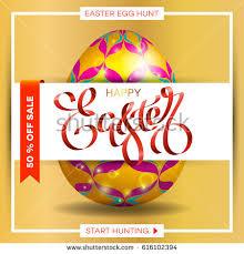 easter egg sale easter egg sale banner background template stock vector 616102394