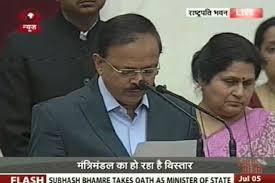 Portfolio Of Cabinet Ministers Portfolio Of Modi Government Ministers Subhas Bhambre Has Been