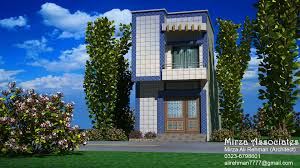 Home Design For 8 Marla by 2 5 Marla House View Front Elevation 15 U0027 Download Evermotion