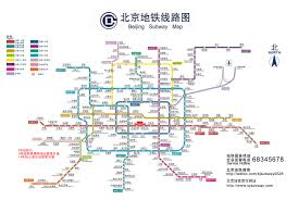 Beijing Map Visit Beijing Your Independent Guide To Beijing China China