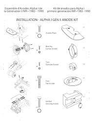 quicksilver anodensatz 888755q03 magnesium für mercruiser alpha