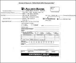 proof of payment receipt 7 payment receipt form examples in