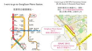 Taipei Mrt Map Isaac 2012