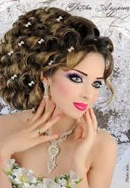 Arabische Hochsteckfrisurenen Hochzeit by Pin Gergana Todorova Auf Hairstyles