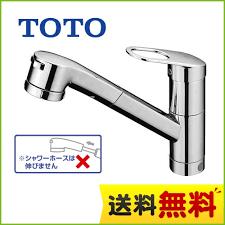 toto kitchen faucet tou rt rakuten global market tkgg31eb toto kitchen taps gg