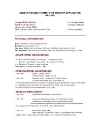Resume Templates For Applications Application Resume Templates Free Sles Exles