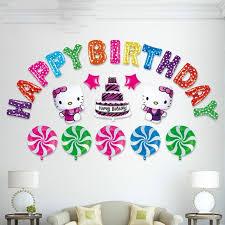 balloon arrangements for birthday aliexpress buy happy birthday balloon package balloon