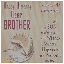 greeting cards beautiful brother greeting card messages brother