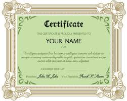 classic guilloche border diploma or certificate free vector