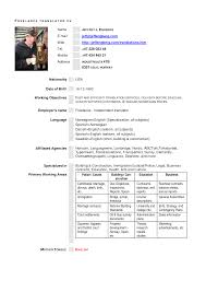 Job Description Resume Nurse by Math Tutor Job Description Resume Special Education Teacher