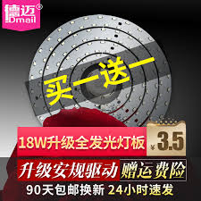circular led light strip usd 5 09 led ceiling l retrofit l board l l energy